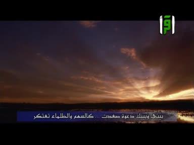 أشعار عبد الرحمن العشماوي - أفاق هذا الكون تعتبر