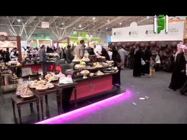 تقارير من ارض السعودية - المعرض الدولي للقهوة والشيكولاته في الرياض