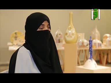 تقارير من ارض السعودية -رحلة الطين