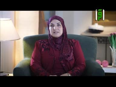 تعلمت منها - أسماء القيروانية - تقديم د.الهام شاهين