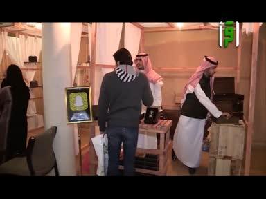تقارير من ارض السعودية -ليالي المشراق