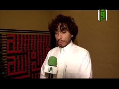 تقارير من ارض السعودية - ح 30