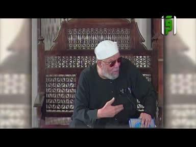 خواطر الشعرواي -اجتبوا كثيرا من الظن - محمد متولي شعرواي