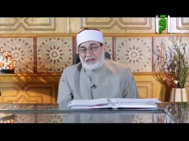 اشراقات في ايات -لاتحمل هم الدنيا فإنها لله - الشيخ أحمد عيسى المعصراوي