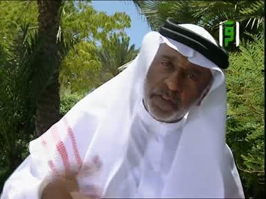 اعرف طعامك - السواائل- عبد الرحمن المصيقر