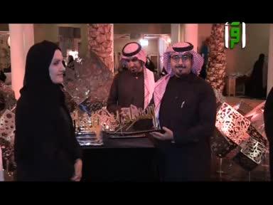 من ارض السعوديه - ح5- تقارير متنوعه