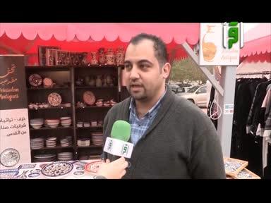 تقارير من ارض السعودية - ح 25 - معرض نسايم
