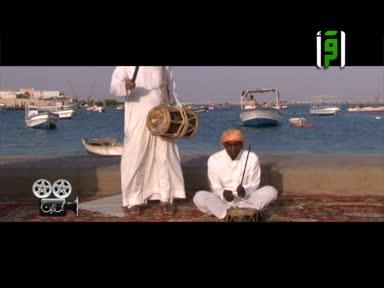 حجازيات - ح1 - مدينة ينبوع - وائل رفيق