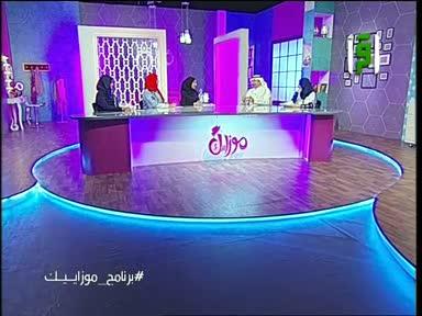 أورام الرحم - الدكتور أنور موديا  استشاري نساء وولادة وأورام