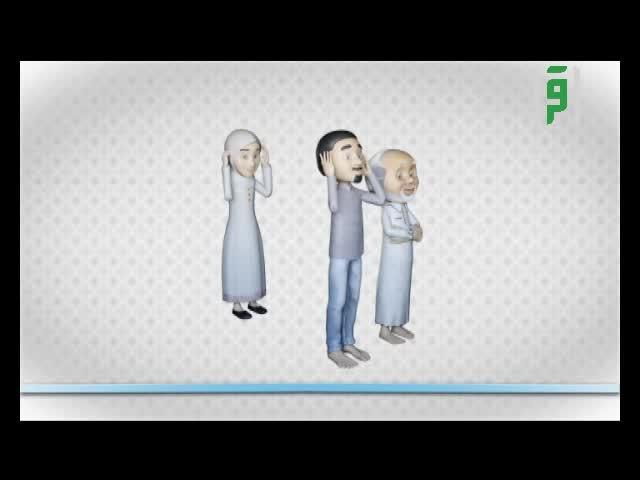 صلاتك حياتك - الإمامة في الصلاة