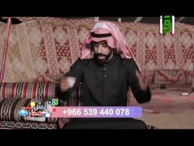 ايش صار -ح3-فيديوهات متنوعة - تقديم محمد الفهيد