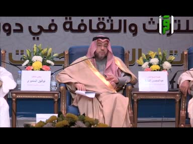 تقارير من ارض السعودية - فئة المتغيرات والمستجدات في المجتمع الاسلامي