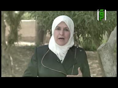 والذاكرات - حمنة بنت جحاش - تقديم رفيدة حبش