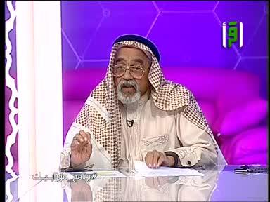- إختبارات تحليل الشخصية - الإستشاري محمود خان مدرب معتمد - موزاييك