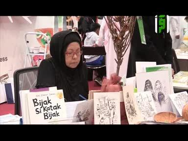 تقارير من ارض السعودية -المعرض الدولي للكتاب بالرياض