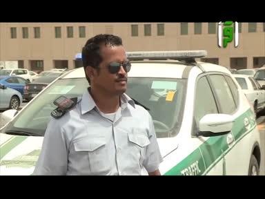 تقارير من ارض السعودية - ح 45 - تكريم الطلاب الملتزمين بالمرور بالوقوف العالمي