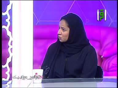 أمن المعلومات وطرق الحماية    - رشا أبو السعود متخصصة في آمن المعلومات