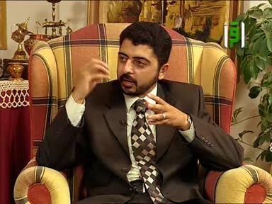 تفكروا -20-ضياع الامانة - الشيخ نادر التميمي