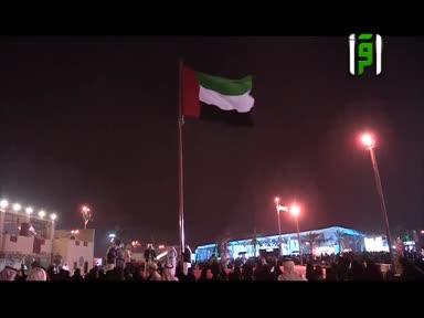 تقارير من ارض السعودية - معرض الجنادرية
