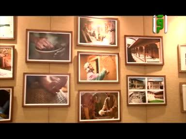 من ارض السعودية - 9- الوقف العالمي بجامعة الملك عبد العزيز
