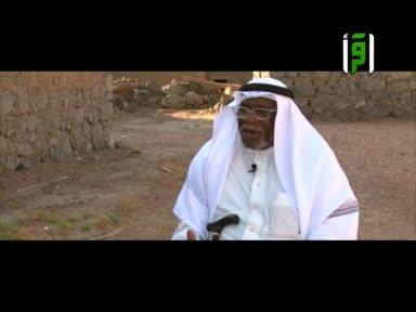 حجازيات -  ح 22 - مدينة الخبير - وائل رفيق