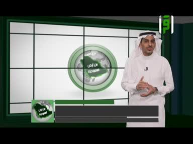 تقارير من أرض السعودية - فعالية طريق الحرير
