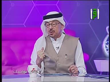 ماهو الجديد في علاج تأخر الانجاب - الدكتور سمير عباس رائد اطفال الانابيب في الشرق الاوسط