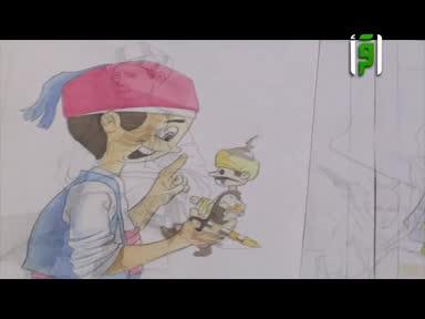 تقارير بلاد كنانة -الرسم والكتابة للأطفال
