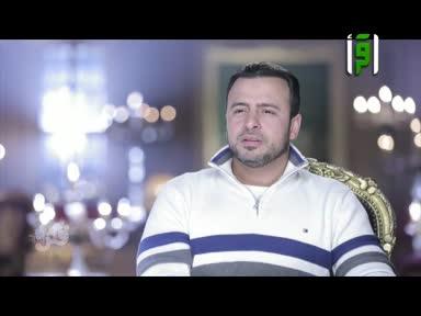 فكر - 167- كبر النفس - تقديم مصطفى حسني
