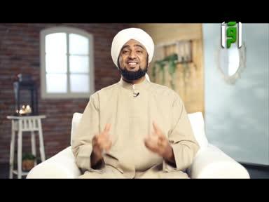 كمل النساء - 25- فاطمة الزهراء ج1- السيد محمد السقاف