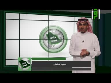من ارض السعوديه -13- مركز الخياط لغسيل الكلي