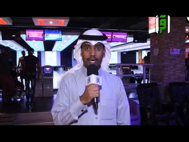 تقارير من أرض السعودية - مهرجان تراث الشعوب