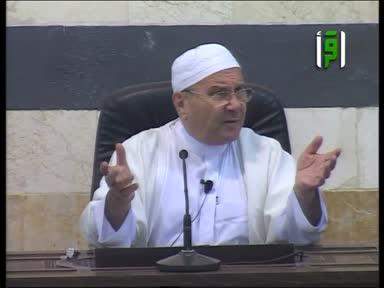 مقاصد الشريعة -ح1 -مقدمة -الدكتورمحمد راتب النابلسي