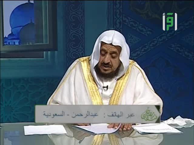 أيهما أعظم أيام السنة الحج أم رمضان؟