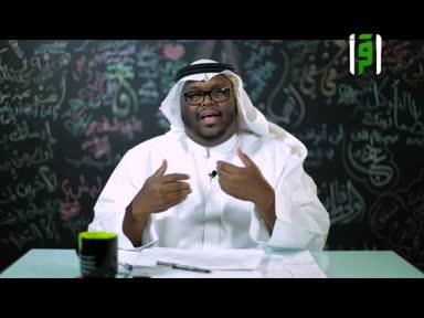 أجود المعاني -ح2- رمضان طعم وطعم -علي أبو الحسن