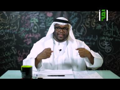 أجود المعاني -ح3- فإني قريب -علي أبو الحسن