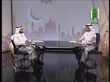 امة مباركة -ح1- الاستعداد الاقتصادي في رمضان - اسماعيل الشبلي