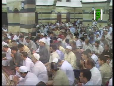مقاصد الشريعة  ح3-الصلاة -الدكتورمحمد راتب النابلسي