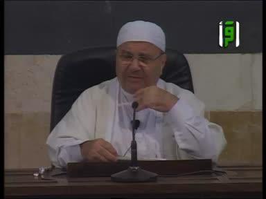 مقاصد الشريعةح4 - الصيام -الدكتورمحمد راتب النابلسي