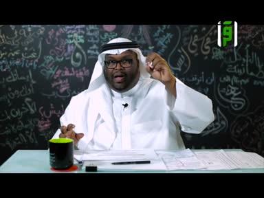اجود المعاني - 5- النداءات الدينية - الندائات الإيمانية -  علي ابو الحسن