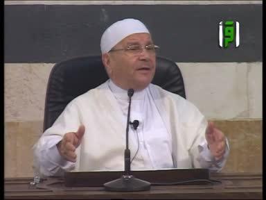 مقاصد الشريعة الدكتورمحمد راتب النابلسي - ح 6 - الحج