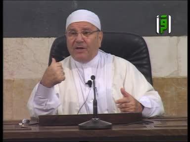 مقاصد الشريعة -ح7 -الإيمان بالملائكة -الدكتورمحمد راتب النابلسي