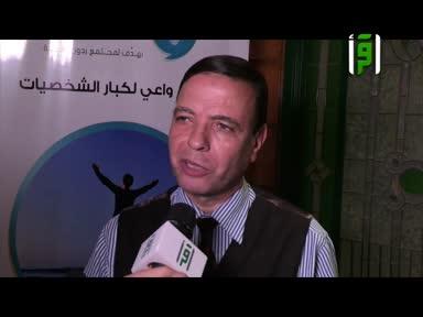 تقارير بلاد كنانة -مؤتمر واعي - ندوة مهذبون