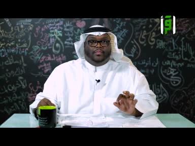 أجود المعاني -ح8- رمضان الجائزة -علي أبو الحسن