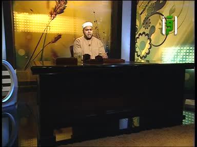 الجنة بغير حساب -ح8 -نصف الدين -ج1-محمد عبد الصادق