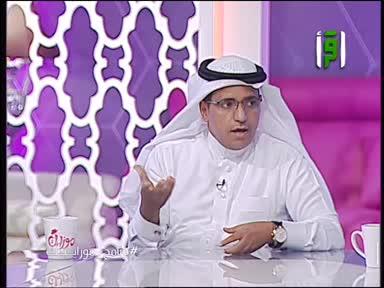 موزاييك - أنواع الخوف الغربية مع الدكتور جبران يحيى