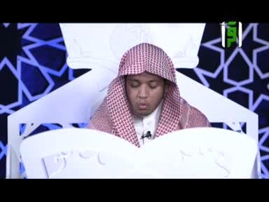 التغني بالقرأن - القارئ ابراهيم عبدالله بو حسن