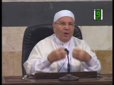 مقاصد الشريعة - ح9 - الإيمان بالأنبياء -الدكتورمحمد راتب النابلسي