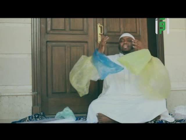 علي أبو الحسن يختنق في الأكياس