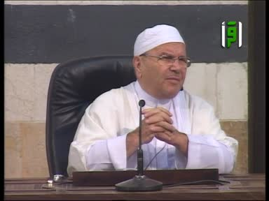 مقاصد الشريعة -ح10- كلمة التوحيد - الدكتورمحمد راتب النابلسي